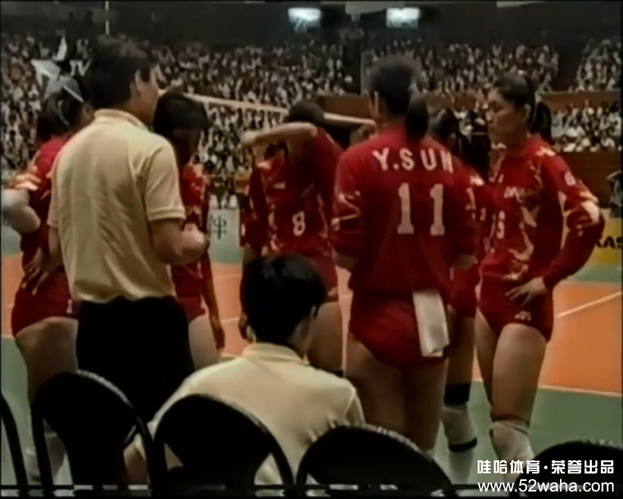 1994 World Volleyball Grand Prix Final China Brazil.mov_snapshot_00.05.19_[2016..jpg