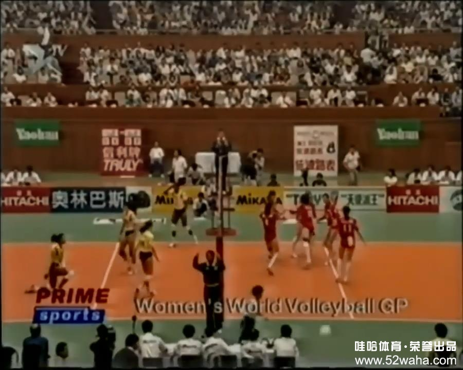 1994 World Volleyball Grand Prix Final China Brazil.mov_snapshot_00.02.29_[2016..jpg