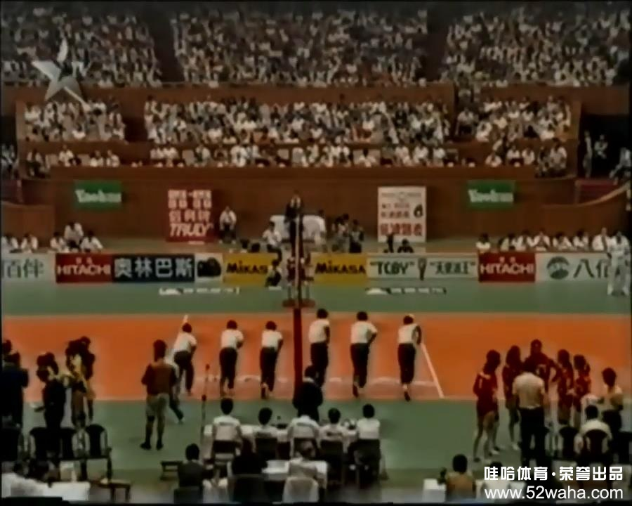 1994 World Volleyball Grand Prix Final China Brazil.mov_snapshot_00.02.05_[2016..jpg
