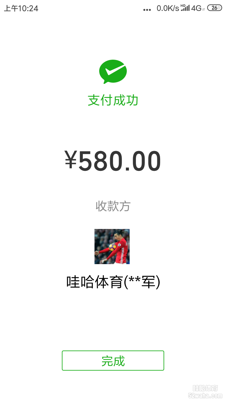 Screenshot_2019-04-08-10-24-40-934_com.tencent.mm.png